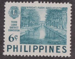 Philippines 583 Wright Park MNH single