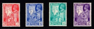 BURMA MNH STAMPS COLLECTION LOT