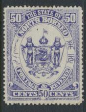 North Borneo  SG 82c chalky blue no gum no cancel   please see scan & details