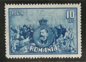 ROMANIA Scott 352 10 Lei MH* 1929 King Ferdinand 1 CV $6.75
