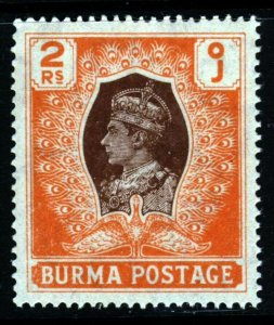 BURMA King George VI 1946 2 Rupees Brown & Orange SG 61 MNH