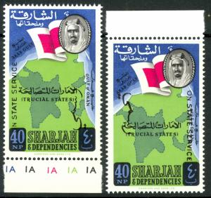 SHARJAH 1965 40NP OFFICIAL READING UP and READING DOWN Sc O6 MNH