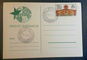 1972 Vsetin Czech and Slovak Republics Esperanto Meeting Cover