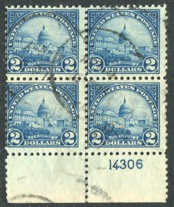 572 $2 Capitol Building Used Plate # Block of 4 Cat Value $65