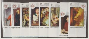 Maldive Islands Scott #622-629 Imperf Stamps - Mint NH Set