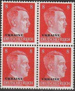 Stamp Germany Ukraine Mi 06 Block 1941 WW2 AH 3rd Reich AH AH Russia MNH