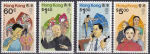 Hong Kong #546-9  MNH  CV $10.75  Z121