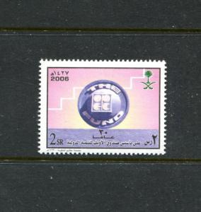 Saudi Arabia 1371, MNH,2006, OPEC 1v. x27374