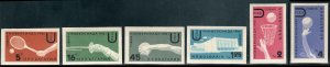 Bulgaria  #1157-1162  Mint NH Imperf CV $9.00