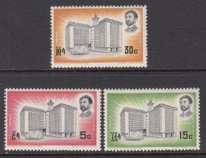 Ethiopia 455-457 MNH VF