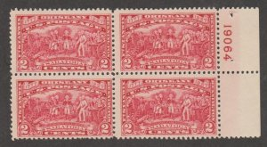 U.S. Scott #644 Saratoga Stamps - Mint Block of 4