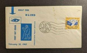 1965 Philatelic Bureau Lahore Pakistan Optician First Day Cover