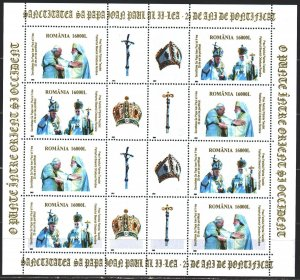 Romania. 2003. Small sheet 5772-73. Meeting of Pope Paul II with the Romanian...