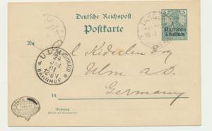 GERMAN OFFICES IN MORROCO 1901 5c CARD(#P5) TANGER-ULM (SEE BELOW)
