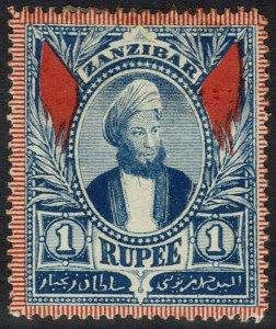 ZANZIBAR 1896 SULTAN 1R