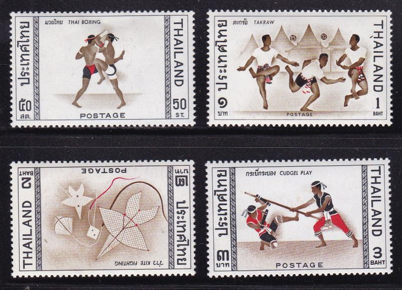 Thailand 1966 5th Asian Games Complete (4) Thai Boxing VF/Mint(*)