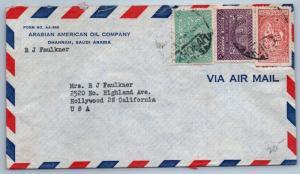 GOLDPATH: Saudi Arabia cover,  1948-59, To Hollywood CA USA, CBHW_07_02