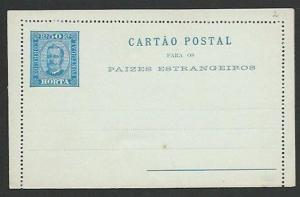 PORTUGAL HORTA 50r early letercard unused..................................58479