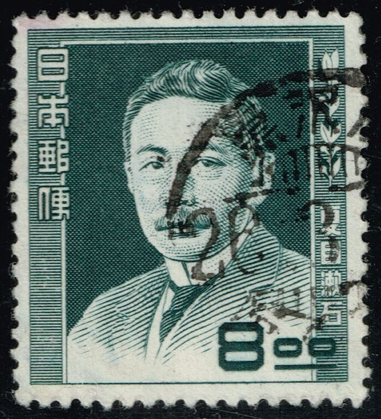 Japan #482 Soseki Natsume; Used (3Stars)