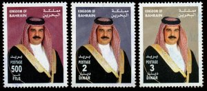 Bahrain- Sc# 575, 577, 578 Used.  2017 SCV $44.00