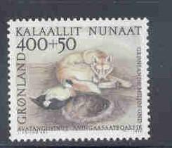 Greenland Scott B114 1990 Sled Dog Eider stamp mint NH