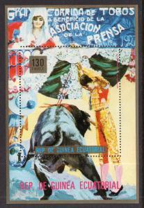 Equatorial Guinea 75108 Bull Fight Souvenir Sheet MNH VF