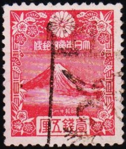 Japan. 1935 1 1/2s S.G.280  Fine Used
