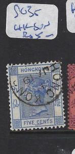 HONG KONG   (PP0110B) QV    5C  SG 35  HK SON CDS VFU