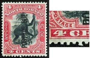 MALAYA 1897-99 Postage Due opt North Borneo 4c MLH Broken C SG#D16a M2594
