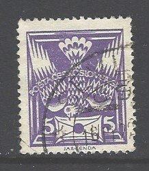Czechoslovakia Sc # 82 used (RC)