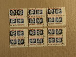 USPS Scott O138 14c Postal Card Rate D 1985 Lot Of 6 Plat...