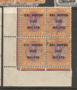 Malaya Jap Oc Pahang SG J245 LL Corner Block of 4 VFU (8cxt)