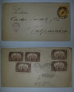 J) 1999 PERU, POST AND TELEGRAPH BUILDING LIMA, MULTIPLE STAMPS, AIRMAIL, CIRCUL