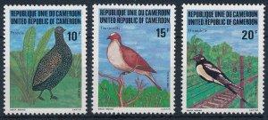 1982 Cameroon 985-987 Birds 13,00 €