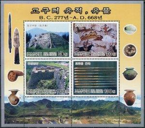 Korea 2005. Relics of the Koguryo kingdom (MNH OG) Miniature Sheet
