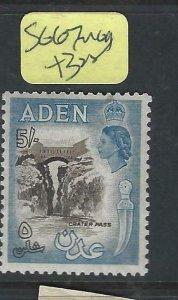 ADEN  (PP0807B)  QEII  5/-  SG 67  MOG