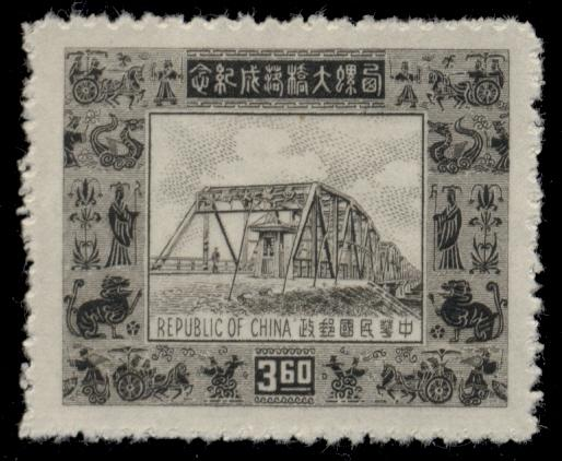 CHINA #1094, $3.00 sepia, unused no gum as issued, VF, Scott $75.00