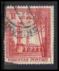 Pakistan Used Just Clears ZA5667