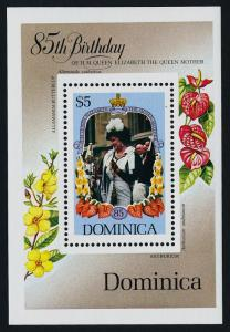 Dominica 909 MNH Queen Mother 85th Birthday, Flowers
