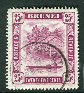 BRUNEI; 1947 early River View issue fine used 25c. value