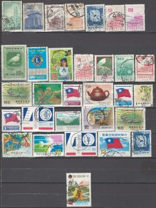 COLLECTION LOT OF #1026 CHINA 31 STAMPS 1950+ CLEARANCE