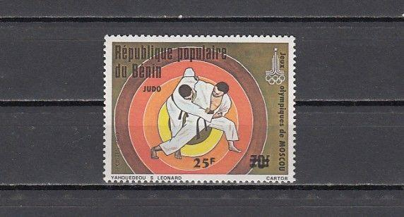 Benin, Scott cat. 561. Judo, Moscow Olympics, Surcharged issue.