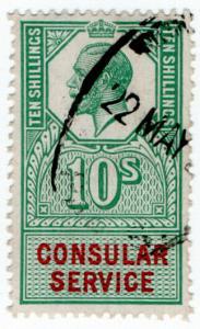 (I.B) George V Revenue : Consular Service 10/-