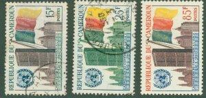 CAMEROUN 351a MNH CV$ 21.00 BIN$ 11.00