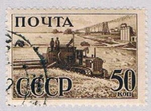 Russia 821 Used Farm Workers 1941 (BP41414)