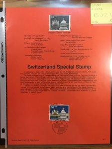 US #SP943 / #2532 Switzerland Special Stamp