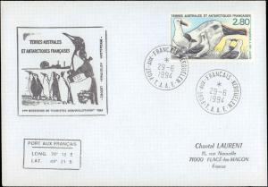 French Southern & Antarctic Territory #207, Antarctic Cachet and/or Cancel