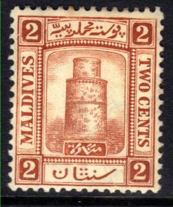 Maldives Island 1909 KEV11 2ct Orange Brown Minaret Juma Mosque MM SG 7 ( B1204