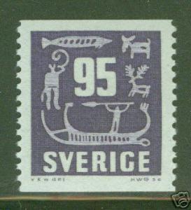 SWEDEN 1964-71 regualr issue MNH** stamp Scott 655 CV$3