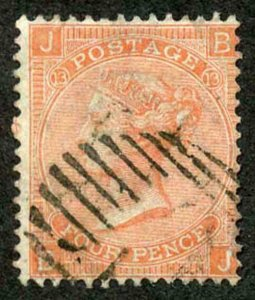 SG94 4d Vermilion Plate 13 Fine used Cat 75 Pounds